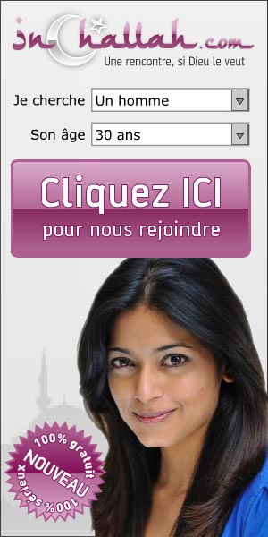 Inchallah site rencontre